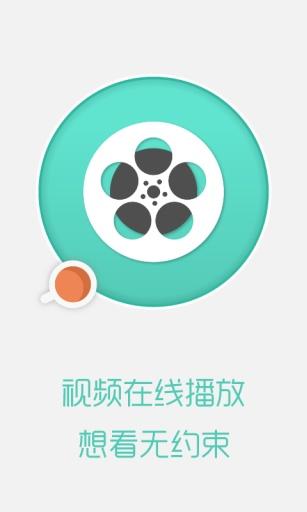 苏宁云盘-免费网盘截图1