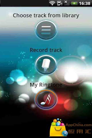 MP3铃声编辑器截图0