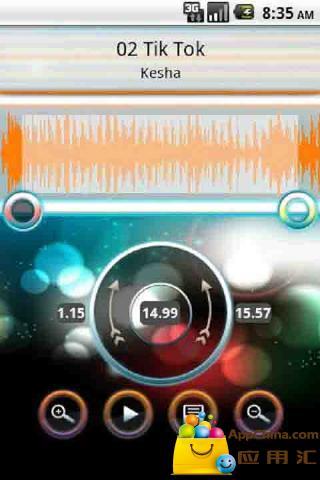 MP3铃声编辑器截图2