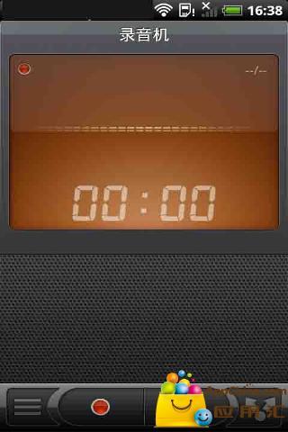 MP3铃声编辑器截图3
