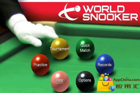 世界斯诺克锦标赛截图1
