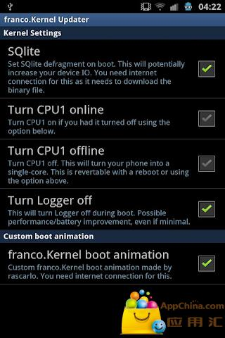 【免費工具App】franco.Kernel for Galaxy Note-APP點子