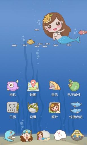 美人鱼-宝软3D主题