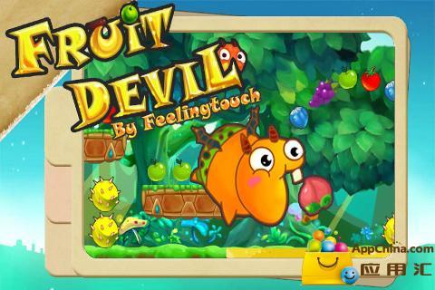 水果恶魔截图3