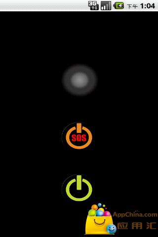 LED 手电筒