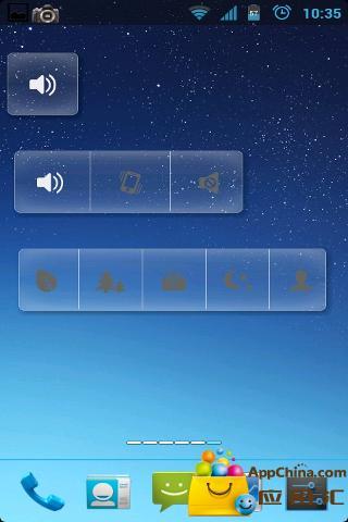一键音量 工具 App-愛順發玩APP