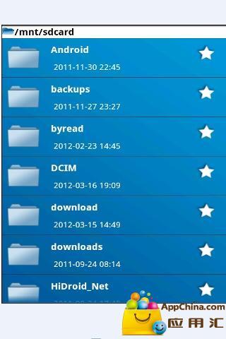 文件管理器截图3