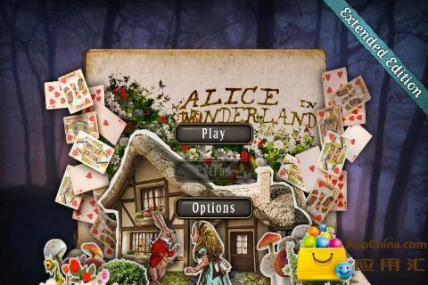 爱丽丝梦游仙境截图0