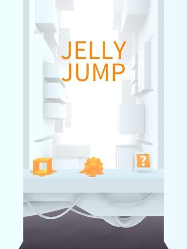 果冻跳跃截图1