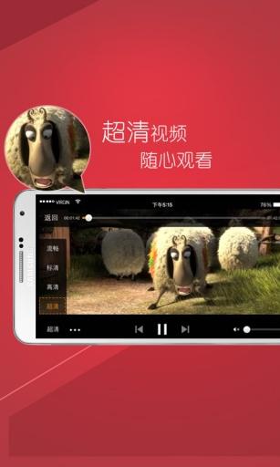 免費音樂App|风行电影|阿達玩APP