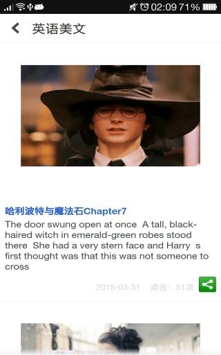 现代汉语详解词典截图4