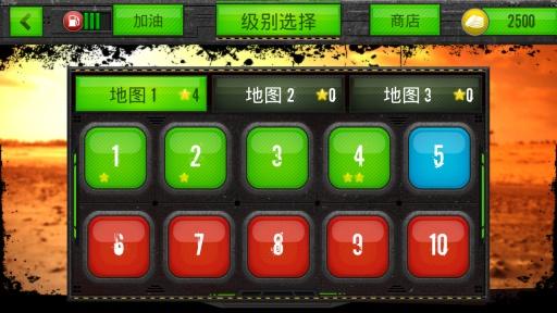 时时彩宝典安卓版4.1