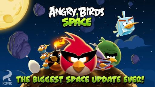 愤怒的小鸟:太空截图0
