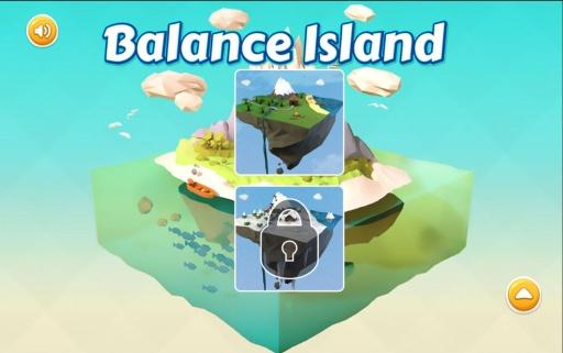 平衡岛截图1