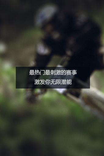 昌盛国际最专业电子游艺玩法体彩