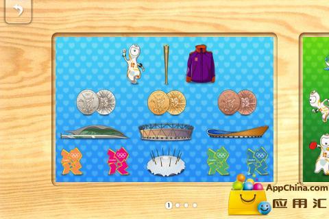 宝宝拼图:2012奥运 益智 App-癮科技App