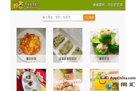 【免費生活App】百宝工具箱-APP點子