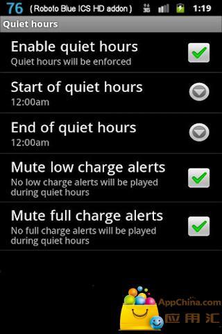 玩免費工具APP|下載电池电量通知 app不用錢|硬是要APP