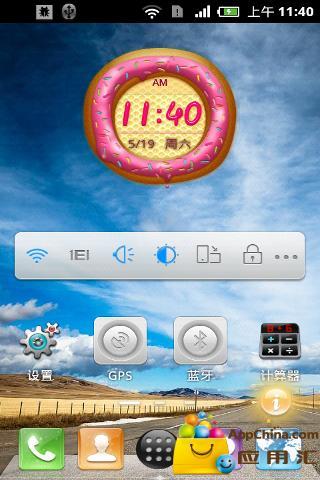 点心时钟-甜甜圈
