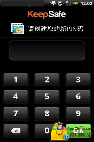 视频图片隐藏器 生活 App-愛順發玩APP