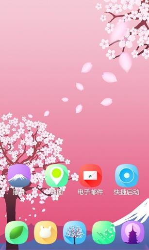 樱花物语-宝软3D主题