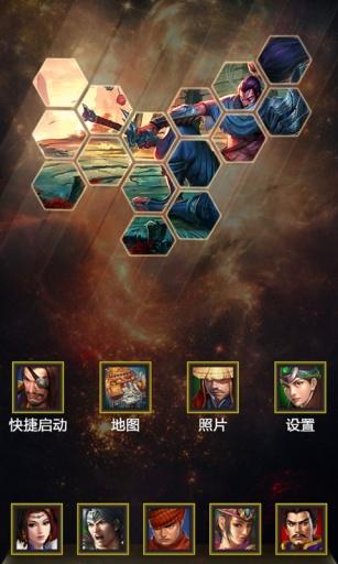 炫酷仙侠游戏风-宝软3D主题