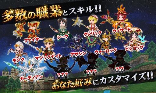 元素骑士Online RPGエレメンタルナイツオンライン截图2