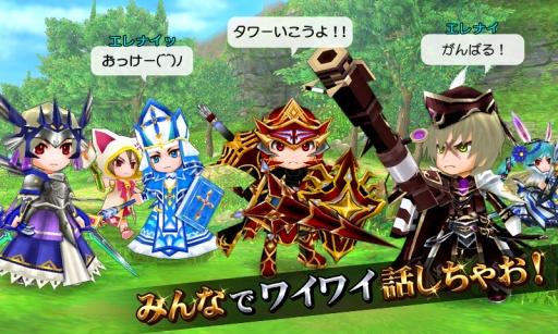 元素骑士Online RPGエレメンタルナイツオンライン截图3