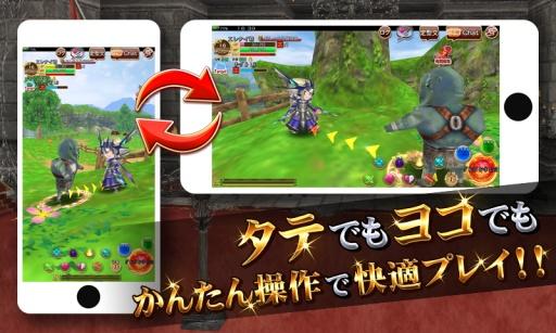 元素骑士Online RPGエレメンタルナイツオンライン截图4