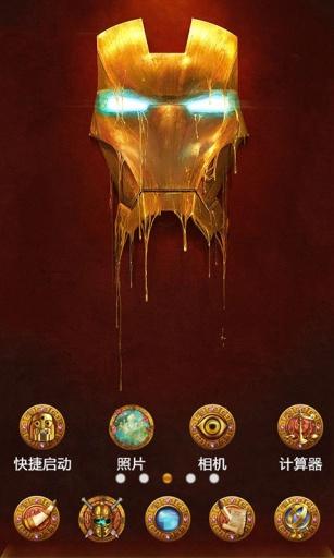 復仇者聯盟2奧創紀元-寶軟3D主題