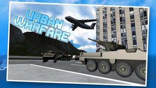 戰爭飛機模擬