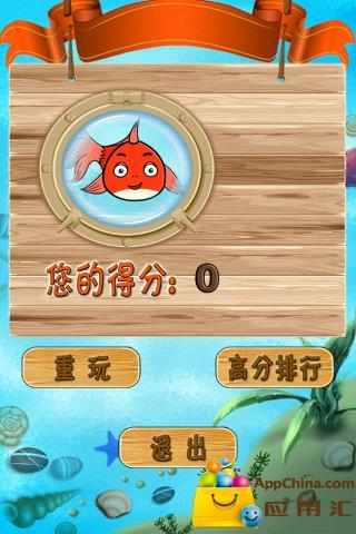 欢乐捞金鱼 動作 App-愛順發玩APP
