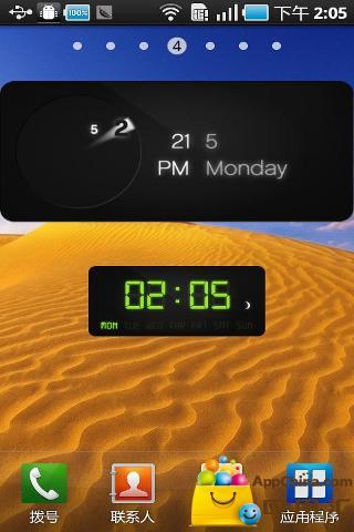 桌面时钟集合 工具 App-愛順發玩APP