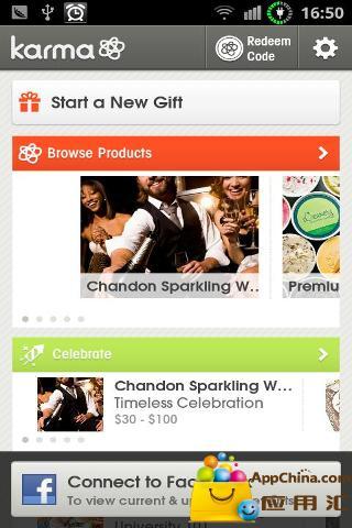 赠礼社交|玩社交App免費|玩APPs