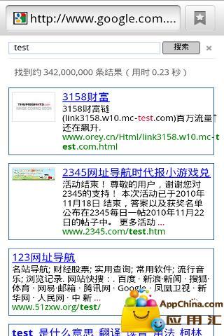 【免費生活App】网址导航-APP點子