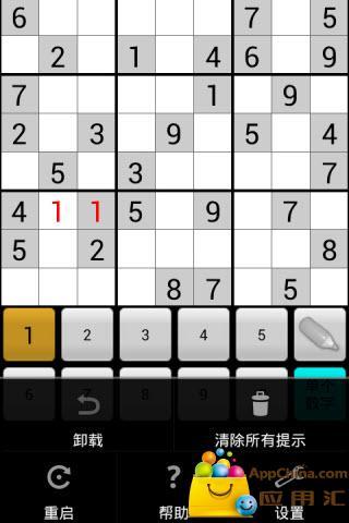玩益智App|数独字谜免費|APP試玩