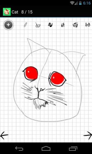 如何绘画 - 简易课程截图2