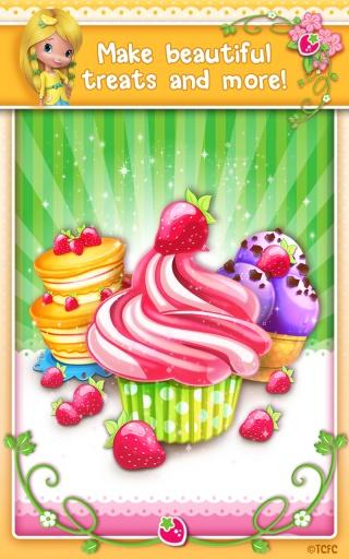草莓公主甜心跑酷截图4