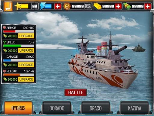 海上战舰截图0