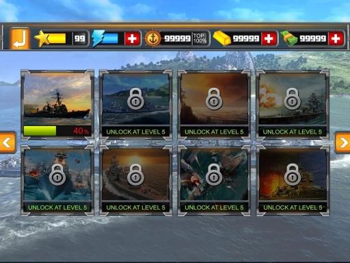 海上战舰截图4