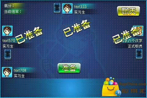 双扣 棋類遊戲 App-愛順發玩APP