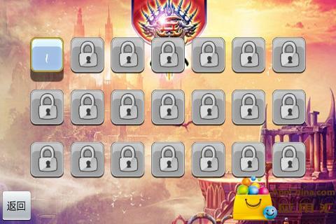 玩角色扮演App|兵王OL免費|APP試玩