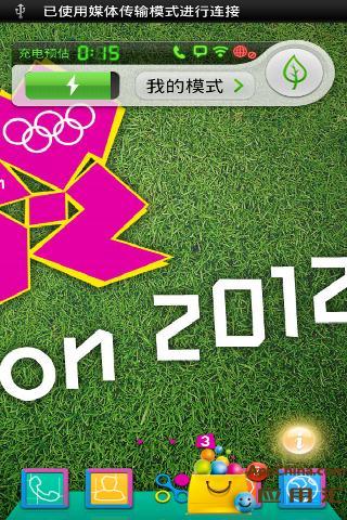 玩免費工具APP|下載伦敦奥运会-点心桌面主题 app不用錢|硬是要APP