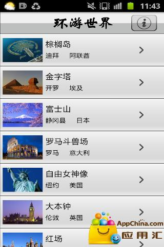 Around the World in 80 Days: The Game:在App Store 上的 ...