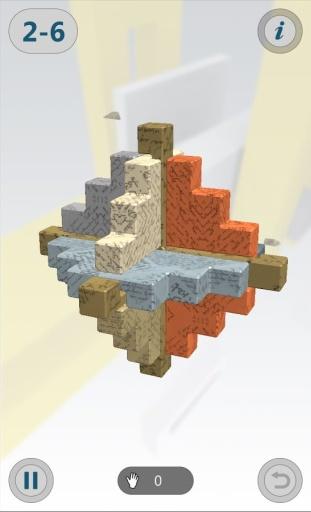 拆积木截图3