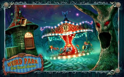 荒诞公园3:最后的演出截图2