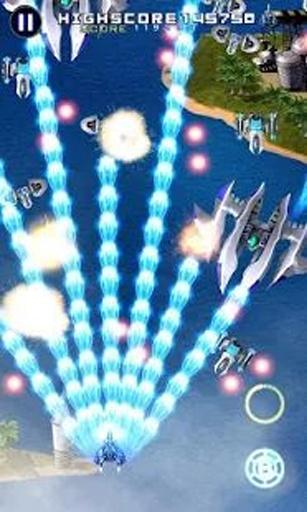星际战斗机3001专业版截图4