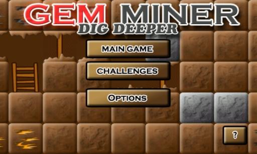 宝石矿工之深入挖掘