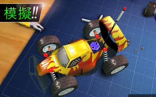 触摸赛车2截图4