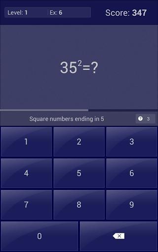 数学技巧截图0